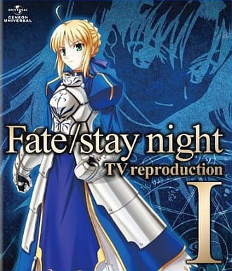 Fate/Stay Night TV Reproduction (2010)