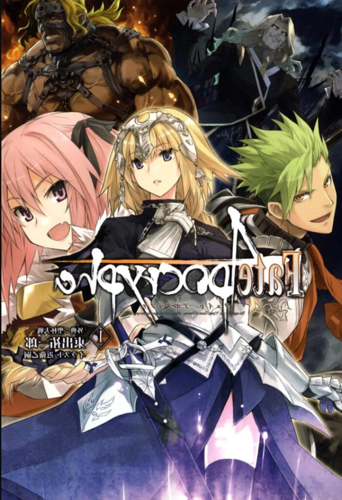 Fate Apocrypha (2017)  Series to watch order